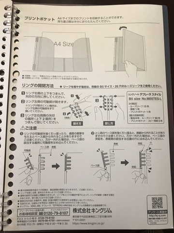 B15C4A2B-3B2F-4478-A308-C529C8DA7A31.jpg
